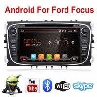 In Dash Android 6.0 Para ford focus 2 mondeo 2 Din rádio Do Carro GPS Navi DVD Player de Vídeo Estéreo BT Car CD PC WiFi 3G carro estacionamento