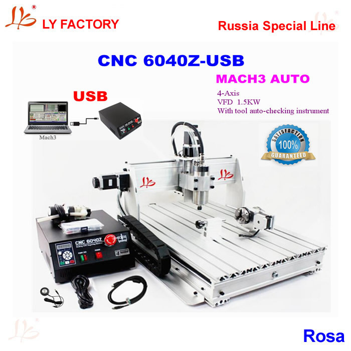Russia Special Line, No Tax! 3D CNC Router with USB Port 6040Z-USB 4 Axis Mach3 Auto Version no tax to russia 3d cnc woodworking lathe work area 300 400mm with usb port and mach3 remote control