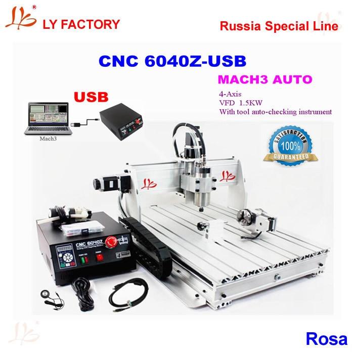 Russia Special Line, No Tax! 3D CNC Router with USB Port 6040Z-USB 4 Axis Mach3 Auto Version no tax to eu 6040 z d300 4axis 110v 220v cnc milling machine cnc router usb adpter
