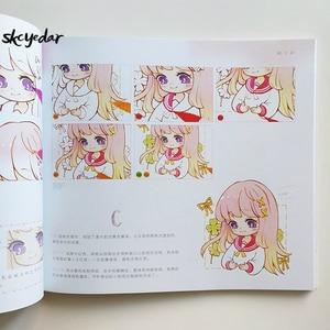 Image 3 - Livro de desenho do gato de dada arte e design livro de colorir para adultos/crianças coração de menina doce como desenhar manga kawaii para iniciantes