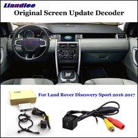 Liandlee Автомобильная оригинальная система обновления экрана для Land Rover Дискавери 5 2017 задний реверс парковочная камера цифровой декодер дисп