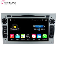 Top Quad Core Android 5.1.1 Car DVD Radio For OPEL Corsa/Zafira/MERIVA/Astra(2004-2009)/Antara(2006-2011)/Vectra(2005-2008)