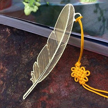 Exquisite Feather Hollow Metal Bookmarks For Books Office School Supply Escolar Cute Stationery Promotional Gift Film Book Mark