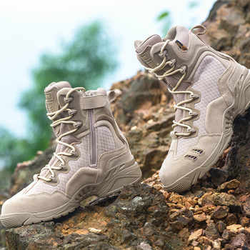 Outdoor Military Desert Combat Tactical Boots Men Women Hiking Sports Hiking Training Leather Mesh Breathable Antiskid Army Shoe