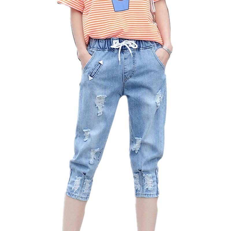 Elastic Waist Ripped Holes Women's Pants Loose Casual Haren Students Summer Thin High Waist Denim Pants Femme Shorts MZ1669