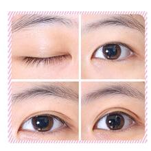 600pcs l Makeup Clear Beige Eyelid Stripe Big Eyes Invisible Double Fold Eyelid Shadow Sticker Double Eyelid Tape Beauty Tools