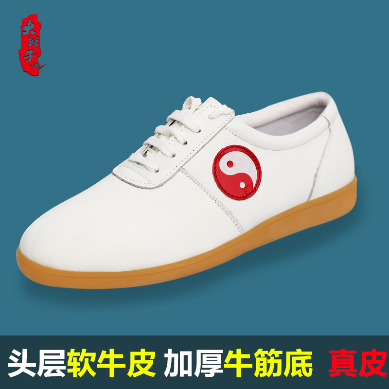 Tai Chi Soft Leather Shoes Dichotomanthes End Of Spring Summer Women Taiji Kungfu Shoes Shoes Male Martial Leather Shoes Female