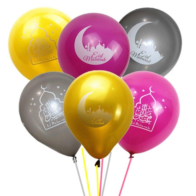 10pcs Eid Mubarak Balloons, Happy Eid Balloons, Islamic New Year Decoration, Happy Ramadan, Muslim Festival Decoration