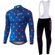 Phtxolue Winter Thermal Fleece Cycling Clothing Wear 2016 Men's Cycling Jersey Maillot Ciclismo Bike MTB Jerseys QY068