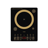 Smart touch induction cookers home frying high-power home stove battery furnace genuine