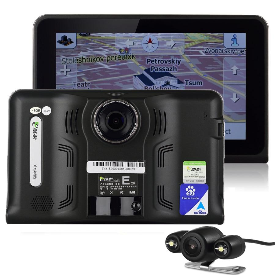 Udricare 7 inch GPS DVR Android Car Truck GPS Navigation 16GB Video Recorder Radar Detector Rear View Dual Camera Parking DVR