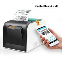 80mm bar code thermal printer sticker label Clothing catering supermarket retail receipt USB bluetooth