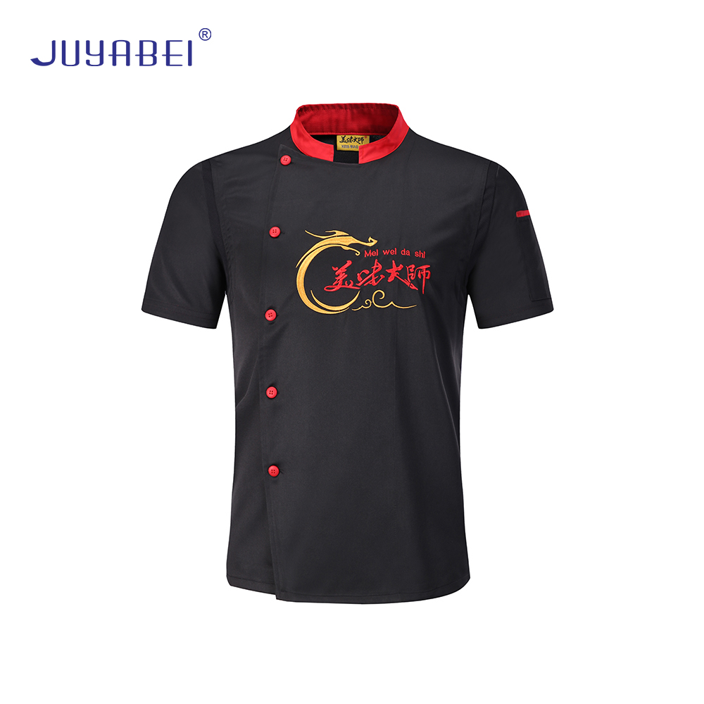 High Quality Work Clothes Restaurant Kitchen Hotel Barbershop Sushi Costume Men Women Short Sleeve Work Clothes