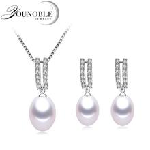 цена Pearl Jewelry Set Natural Freshwater Pearl Necklace Drop Earrings 925 Sterling Silver Jewelry For Women Wedding Gift in Box онлайн в 2017 году