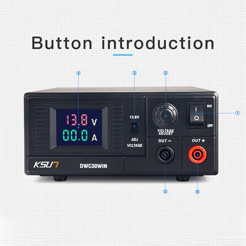 KSUN DWC30WIN regulator 220v fully automatic home 30A car station relay radio computer small regulated power