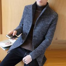 Jaquetas Masculinas Para Inverno Long Jaket Abrigo Hombre Cloth For Men Spring Autumn Winter Rok Wool Lunga Woolen Coat