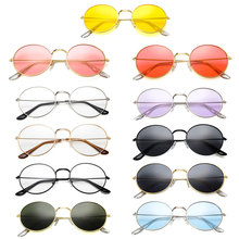 New round frame sunglasses fashion colorful marine glasses ladies decorative vintage Vintage Sunglass