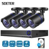 SDETER 4CH 1080N Camera Kits AHD CCTV Security Camera System DVR Outdoor Night Vision NVR Camera System Surveillance Camera Kit
