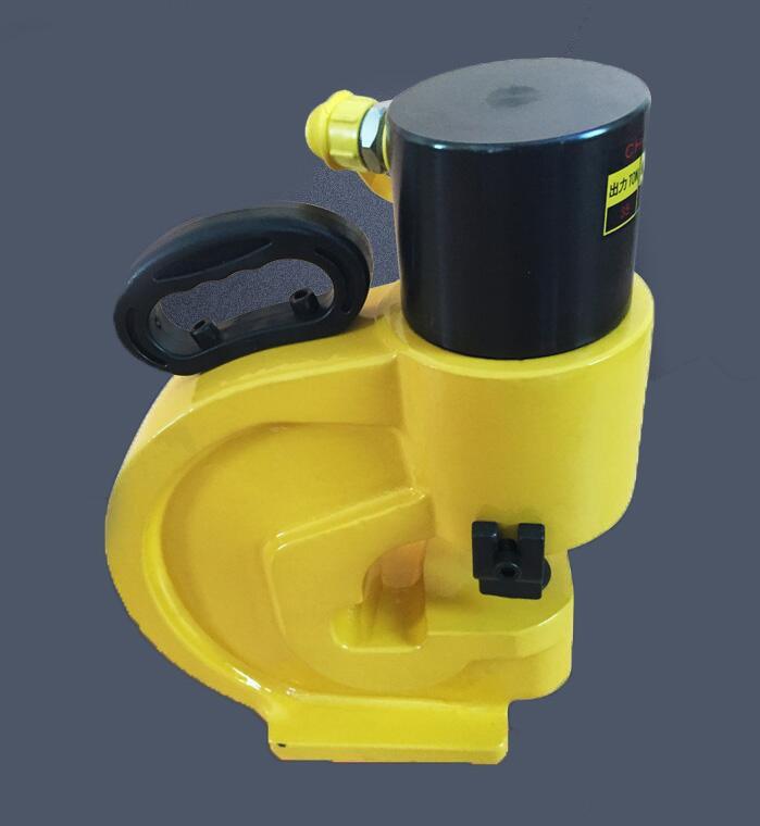 CH 70 Hydraulic Hole Punching Tool Metal Copper Hydraulic Puncher Punches Hydraulic Tools     - title=