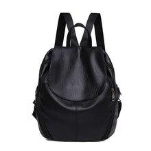 Для женщин рюкзак высокое качество из искусственной кожи Mochila Escolar Школьные сумки для подростков Обувь для девочек топ-ручка Рюкзаки Herald мода #7511