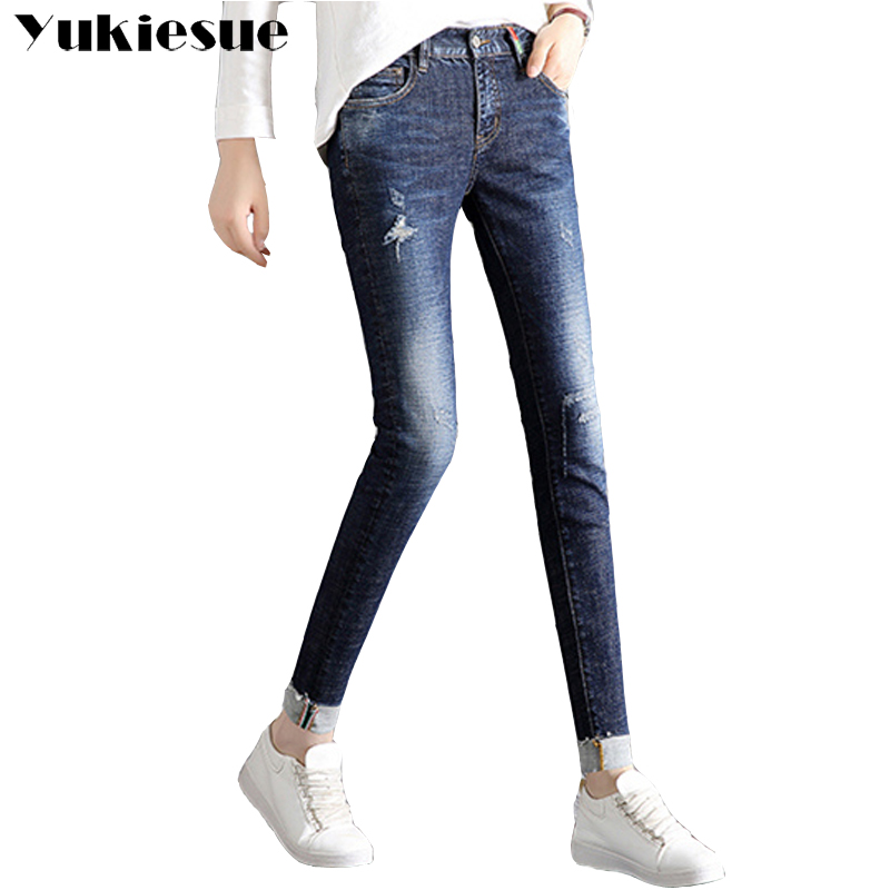 Ripped jeans women high waist skinny slim stretch hole vintage jeans female pencil pants for girl jeans jemme mujer Plus size