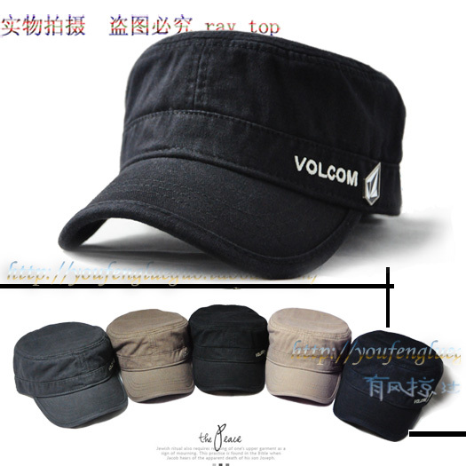 30b0c442619e7a ... clearance vol perfect male spring and autumn cadet cap military hat  excellent hat free shipping 7c836