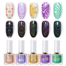 BORN PRETTY Holographic Nail Stamping Polish 6ml Holo Laser Art Printing Varnish For Plate Image Print