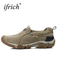 2017 גברים חדשים נעלי הליכה טיפוס נעליים להחליק על סניקרס גומי הרי אדם עור חורף סתיו מגפי מעקב