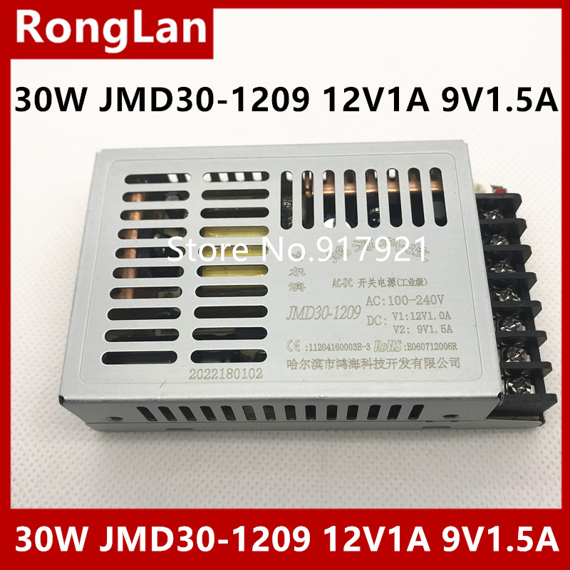 [ZOB] 30W JMD30 1209 12V1A 9V1.5A switching power supply two isolated 3PCS/LOT