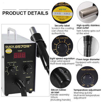 QUICK High Quality 857DW+ Adjustable Hot Air Gun Station with Helical Wind 580W SMD rework station