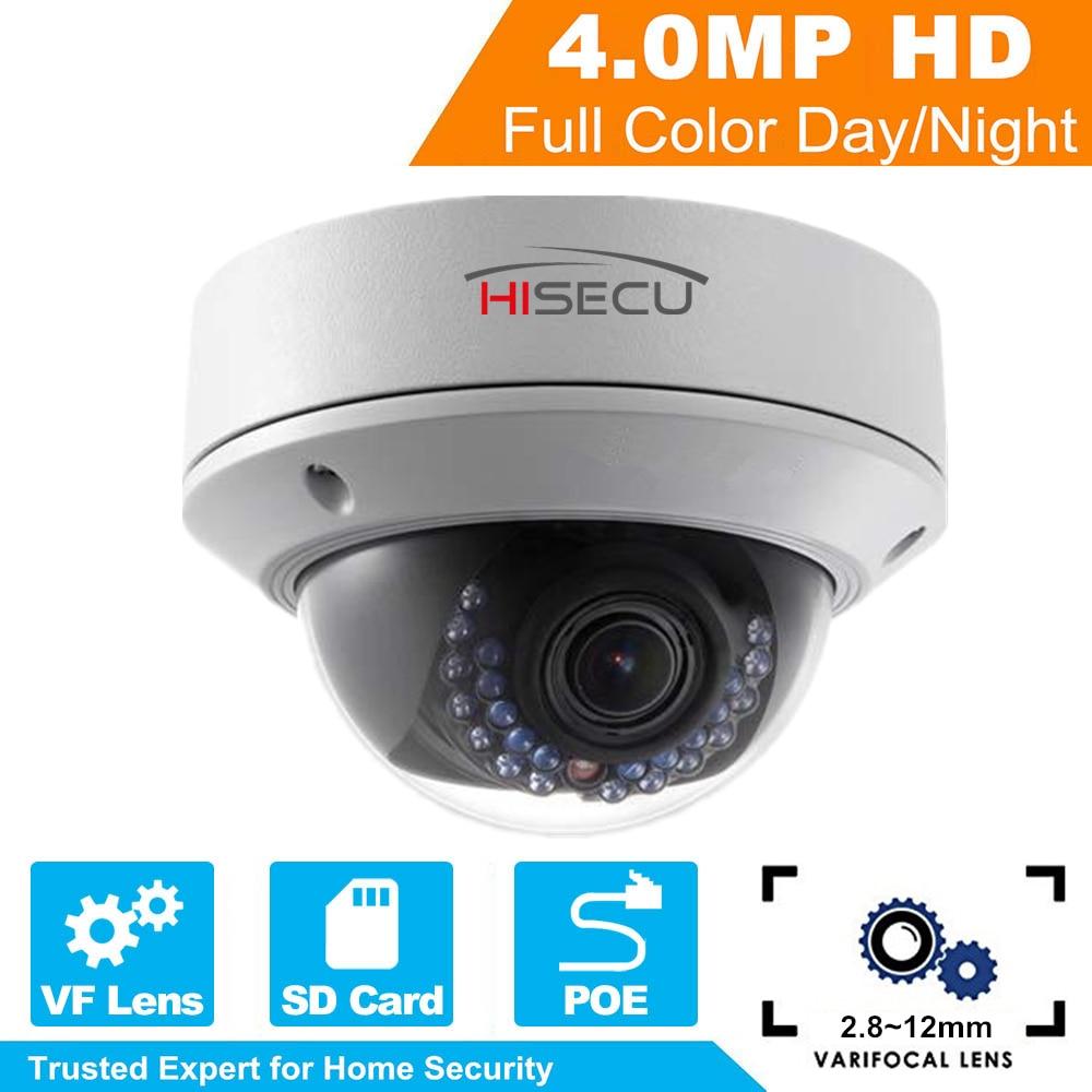 HiSecu 4MP HD 1080P IR Dome Network Camera IR POE cctv camera Vari-Focal Lens 2.8~12mm  Audio  WDR IP Camera DS-2CD2742FWD-IS