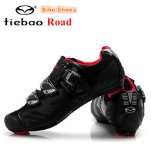 TIEBAO Cycling Shoes For Men 2018 New road bicycle sport shoes breathable zapatillas deportivas mujer bike self-locking shoes