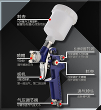 free shipping H2000 HVLP Gravity feed manual spray Gun with cup,car painting gun, mini gun airbrush H-2000  0.8 1.0mm size