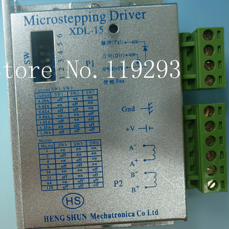 [JOY] Hakusan original stepper motor drive 4257 series drive maximum 64 aliquots voltage 15V-40  --2PCS/LOT piquadro blue square