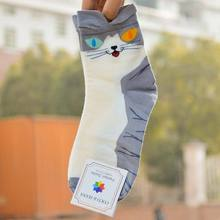 Striped Cartoon Cat Socks