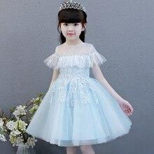 2018 летние Новые детские для девочек элегантный благородный день рождения Свадебная вечеринка кружева платье принцессы дети ручной Бисер бальное платье