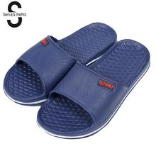 Senza Fretta Mens Slip On Sport Slide Sandals Flip Flop Shower Shoes Slippers House Pool Gym