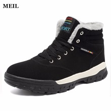 Men Shoes Fashion Winter Male Lace Up Brand Casual Plus Size