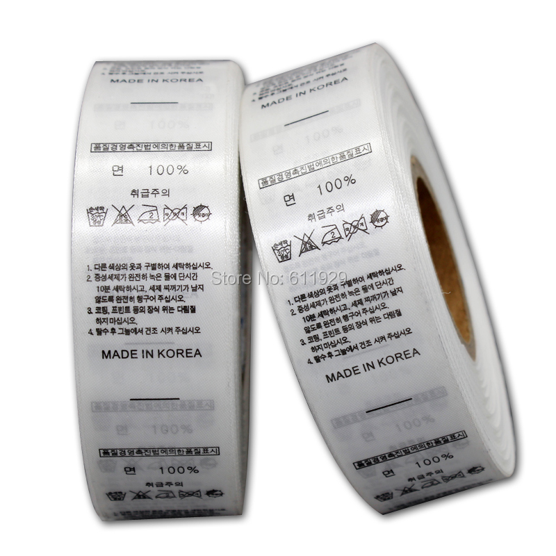 Free Shipping Customized Silk Care Label/washing Label/garment Woven Label/tag Printing/clothing Washable Labels 1000 Pcs A Lot