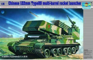 Trumpeter Model 00307 1/35 CHN Type 89 122mm MLRS Plastic Model Kit