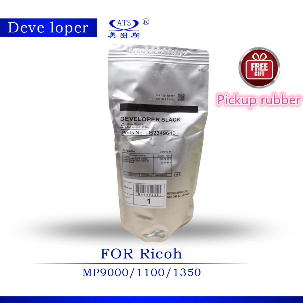 все цены на 1250G Developer Powder For Ricoh type 27 MP9000 MP1100 MP1350 Developer Photocopy machine copier part B2349640 онлайн