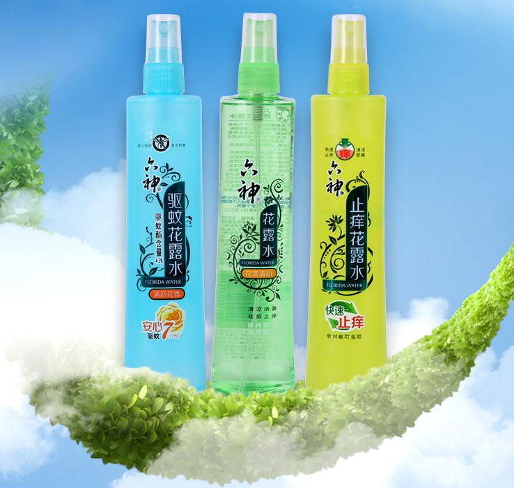 Liushen Florida Water 180ml / / / Repellent Antipruritic Spray Fragrance X 3 Bottle
