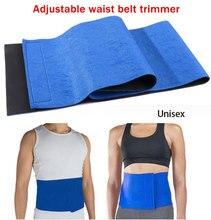 Body Belt Belt Shaper