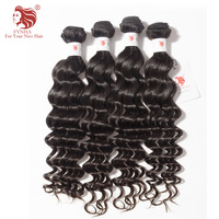 [FYNHA] 4 Bundles Malaysian Virgin Hair Loose Deep Wave Weave Human Hair Extensions Natural Black Deal