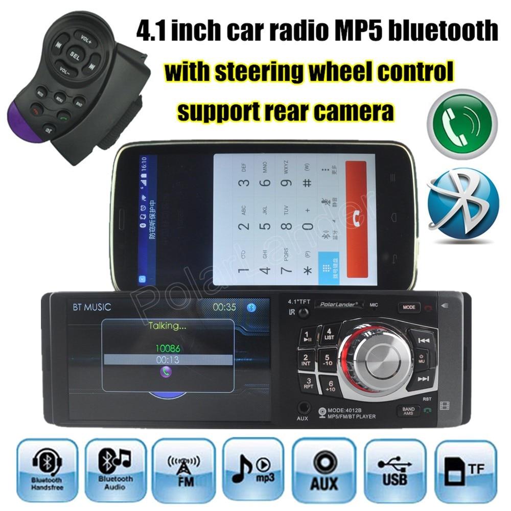 4 1 inch HD screen font b car b font radio bluetooth font b audio b