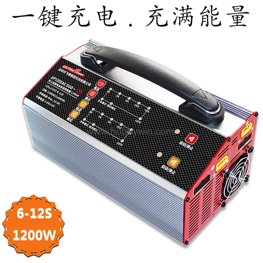 цена на UP1200AC DUO Dual LiPo LiHV 6 -12s Battery Charger for Big Drones RC Multirotor