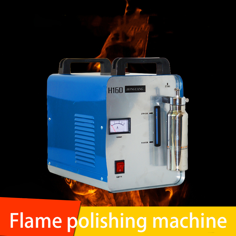 H160 Crystal Word Oxygen Hydrogen Polishing Machine Acrylic Double Gun Flame Polishing Tool