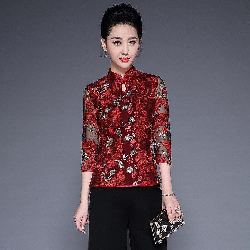 Top femmes grande taille 2019 printemps nouvelle maille brodée Vintage Style chinois amélioré Cheongsam Tang costume col montant Blouse 4XL