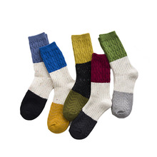 Japanese Fashion Knit Winter Socks Hosiery Women Loose Color Rush Terry Warm Thermal Sock Lot Wholesale 10 Pairs Christmas Gift