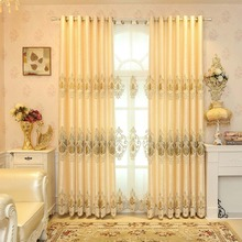 Meijuner European Embroidery Curtain Exquisiteness Fabric Polyester Chenille High Shading For living Room A011